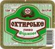 """""""Охтирський пивоварний завод""""ВАТ Охтирське Фірмове UA-19-OHT-08-FIR-K-95-02-004"""