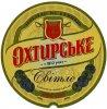 """""""Охтирський пивоварний завод""""ПАТ Охтирське Світле UA-19-OHT-09-SWI-K-xx-07-002"""