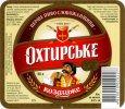 """""""Охтирський пивоварний завод""""ВАТ Козацьке UA-19-OHT-08-KAS-Z-99-61-004"""