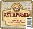 """""""Охтирський пивоварний завод""""ВАТ Охтирське Світле UA-19-OHT-08-SWI-K-95-03-002"""