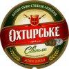 """""""Охтирський пивоварний завод""""ВАТ Охтирське Світле UA-19-OHT-08-SWI-K-99-06-002"""