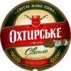 """""""Охтирський пивоварний завод""""ВАТ Охтирське Світле UA-19-OHT-08-SWI-K-99-06-008"""
