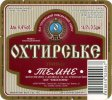 """""""Охтирський пивоварний завод""""ВАТ Охтирське Темне UA-19-OHT-08-TEM-K-99-04-004"""