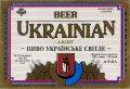 Охтирський пивзавод Українське UA-19-OHT-05-UKR-K-93-04-002