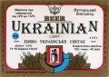 Охтирський пивзавод Українське UA-19-OHT-05-UKR-K-93-04-004