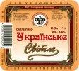 """Охтирський пивоварний завод""ВАТ Українське UA-19-OHT-08-UKR-K-93-07-004"