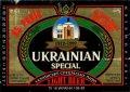 Охтирський пивзавод Українське спеціальне UA-19-OHT-05-UKS-K-93-02-002