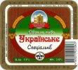 """Охтирський пивоварний завод""ВАТ Українське спеціальне UA-19-OHT-08-UKS-K-93-04-002"